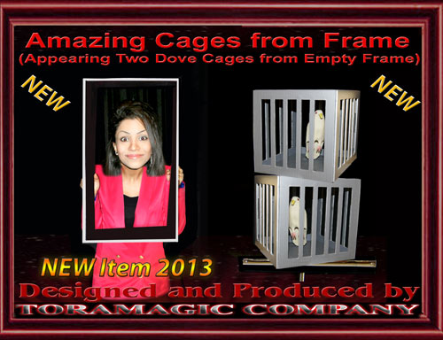 Amazing Cages from Frame - Tora