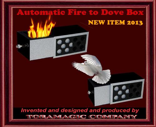 Fire to Dove Drawer Box, Auto  - Tora
