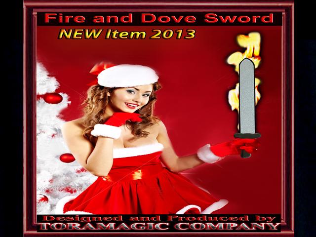 Fire & Dove Sword, New - Tora
