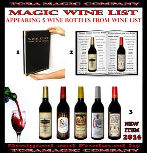 Magic Wine List - 5 Bottle - Tora
