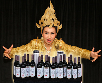 Multiplying Wine Bottles #10 - Tora