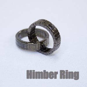 Himber Ring - Black