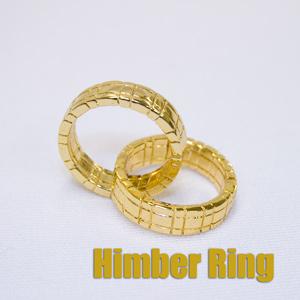 Himber Ring - Gold