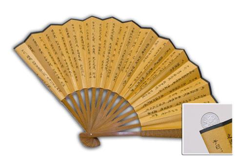 Coin Fan - Wood