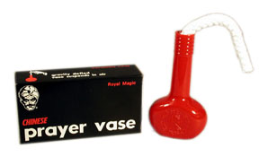 Prayer Vase - Royal